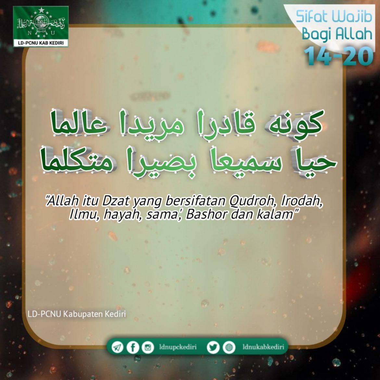 Sifat Wajib Bagi Allah 14-20